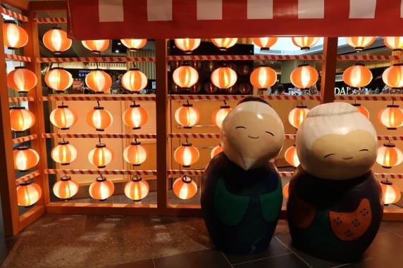 Tokyo Street at KL Pavillion.